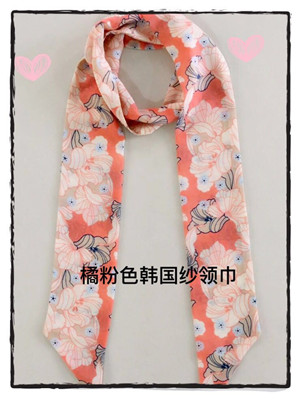 橘粉色韩国纱领巾