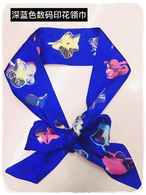深蓝色数码印花领巾