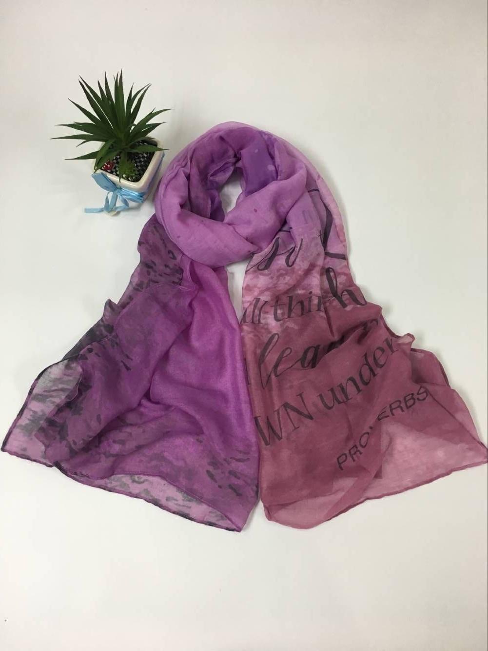 秋冬款渐变紫巴厘纱围巾