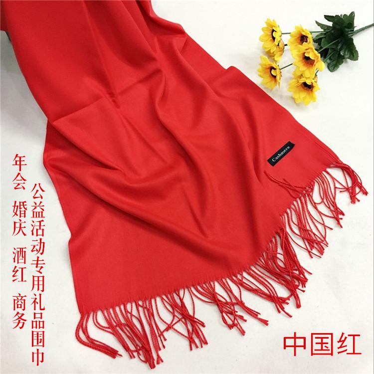 仿羊绒围巾厂家定制—红色YFYR-11